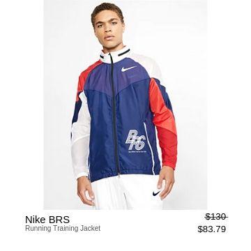 Nike Running Track Jacket
